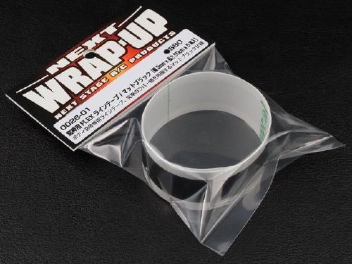 Window frame linetape black matt 3mm x 500mm 5pcs.